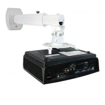 Стойка Avtek WallMount Pro 1200 за късофокъсен проектор, монтаж на стена  image
