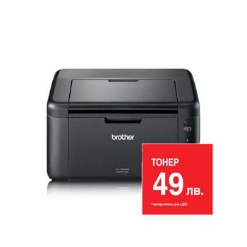 Лазерен принтер Brother HL-1222WE, монохромен, 2400 x 600 dpi, 20 стр/мин, Wi-Fi, USB, A4 image