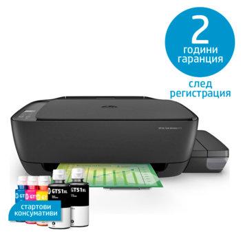 Мултифункционално мастиленоструйно устройство HP Ink Tank WL 415, цветен принтер/копир/скенер, 4800 x 1200 dpi, 8 стр./мин, USB, A4, безжична мрежа image
