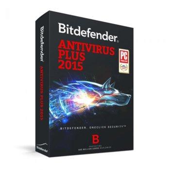 Bitdefender Antivirus Plus 2015 3PC 1Y product