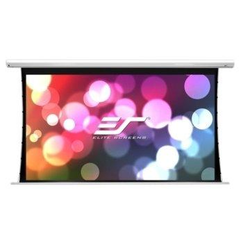 Elite Screens VMAX128XWX2-E20 product