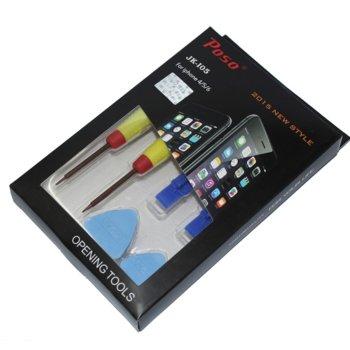 Комплект 6 в 1 за разглобяване на Iphone 4/5/6 Poso JK-105, кръстата отвертка, еврейска звезда, пластмасови повдигача, тънко/дебело перце image