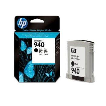 ГЛАВА HP Officejet Pro 8000/8500 - Black - P№ C4902AE - /940/ - заб.: 22ml image