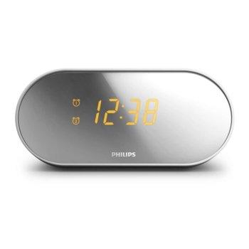 Часовник Philips AJ2000, вградено радио, огледално покритие, 2 аларми, бял image