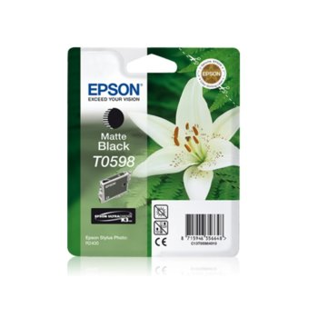 ГЛАВА ЗА EPSON Stylus Photo R2400/2400 - Matte Black - T0598 - P№ C13T05984010 image