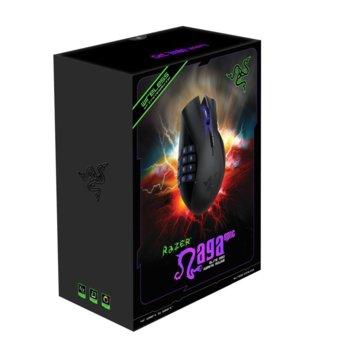 Razer Naga Epic product