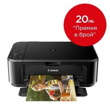 Canon PIXMA MG3650 All-In-One, Black product