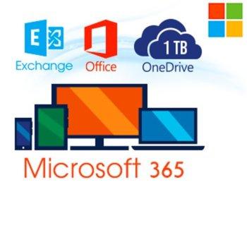 Софтуер Microsoft 365 Apps for business, 1 потребител, 1 месец, български, за Windows и macOS image