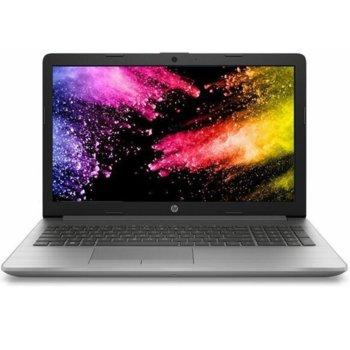 "Лаптоп HP 250 G7 (6MQ28EA)(сребрист), двуядрен Kaby Lake Intel Core i3-7020U 2.30 GHz, 15.6"" (39.6 cm) Full HD SVA eDP Anti-Glare Display, (HDMI), 4GB DDR4, 256GB SSD, 2x USB 3.1, Free DOS  image"