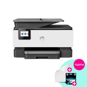Мултифункционално мастиленоструйно устройство HP OfficeJet Pro 9013 с подарък консуматив HP 963 Black и хартия, цветен принтер/копир/скенер/факс, 4800 x 1200 dpi, 22 стр./мин, Wi-Fi, LAN, USB, A4 image