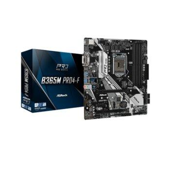 Дънна платка ASRock B365M PRO4-F, B365, LGA1151, DDR4, PCI-E, (HDMI/DVI-D/D-Sub), (CFX), 6x SATA 6Gb/s, 1x M.2 connector, USB 3.2 Gen1 Type-C, Micro ATX image