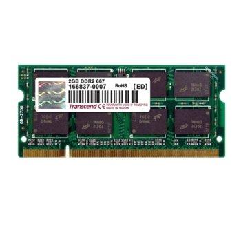 Памет 2GB DDR2 667MHz, SODIMM, Transcend, 1.8V image