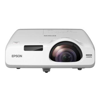 Проектор Epson EB-535W, 3400 Lumens, WXGA, 16000:1, HDMI, RJ-45 image