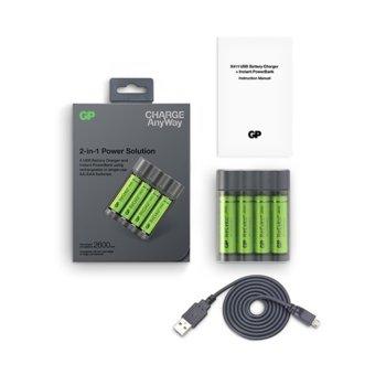 Зарядно устройство/Power Bank 2in1 GP Batteries Charge Anyway X411, за батерии AA/AAA + 4 акум.батерии R6 AA 2600mAh image