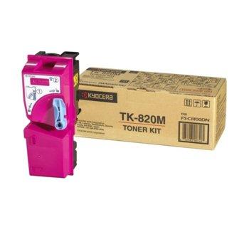 Касета за Kyocera FS-C8100DN - Magenta - TK-820M - Заб.: 7 000k image