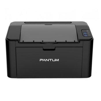 Лазерен принтер Pantum P2500W, монохромен, 1200 x 1200 dpi, 23 стр/мин, WiFi, A4 image
