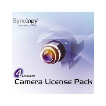 Synology 4LP, допълнителен лиценз за 4 камери  image
