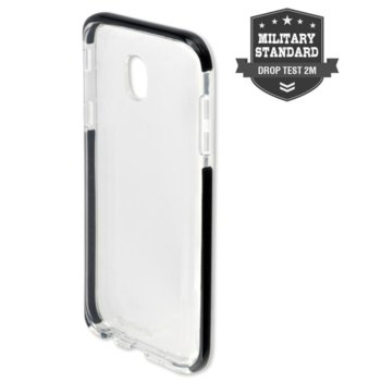 Soft Cover Airy Shield за Samsung Galaxy J5 (2017) product