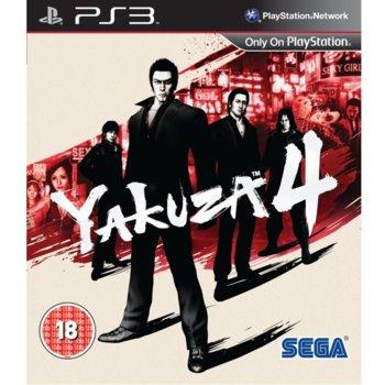 Yakuza 4 product