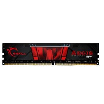 Памет 8GB DDR4 3200MHz, G.SKILL Aegis F4-3200C16S-8GISB, 1.35V,  image