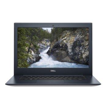Dell Vostro 5471 N2206RPVN5471EMEA01_1905_HOM product