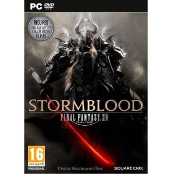 Final Fantasy XIV Online Stormblood product