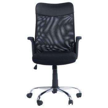 Президентски офис стол Carmen 7522 черен product