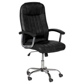 Carmen 6181 - черен product