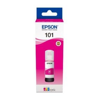 Мастило за Epson L4150/L4160/L6160/L6170/L6190 WiFi MFP - Magenta - P№ C13T03V34A - 70ml - 6 000k image