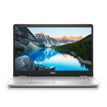 Dell Inspiron 5584 DI5584I78565U8G1TMX130_UBU-14 product