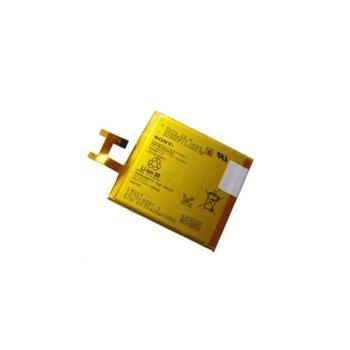 Батерия (заместител) за Sony Xperia M2 HQ, 4.2V/2000mAh image