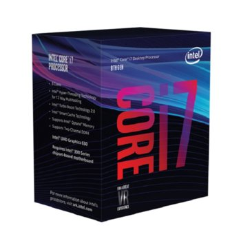 Процесор Intel Core i7-8700 шестядрен (3.20/4.60GHz, 12 MB Cache, 350MHz-1.20GHz GPU, LGA1151) BOX, с охлаждане image
