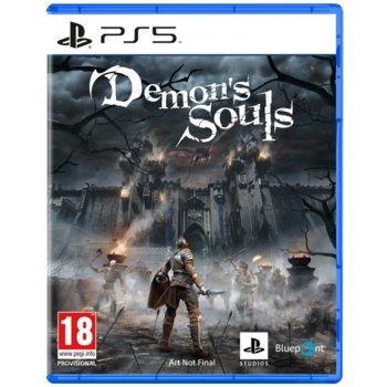 Игра за конзола Demon's Souls Remake, за PS5 image
