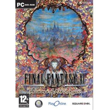 Final Fantasy XI: Treasures of Aht Urhgan product
