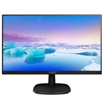 """Монитор Philips 223V7QHAB, 21.5"""" (54.61 cm) IPS панел, Full HD, 5ms, 10 000 000:1, 250cd/m2, HDMI, VGA image"""