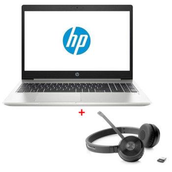 """Лаптоп HP ProBook 450 G7 (8VU15EA)(сребрсит) в комплект със слушалки HP Wireless Duo, четириядрен Comet Lake Intel Core i5-10210U 1.6/4.2 GHz, 15.6"""" (39.62 cm) Full HD IPS Anti-Glare Display & GF MX130 2GB, 8GB DDR4, 256GB SSD, USB Type-C, Free DOS  image"""