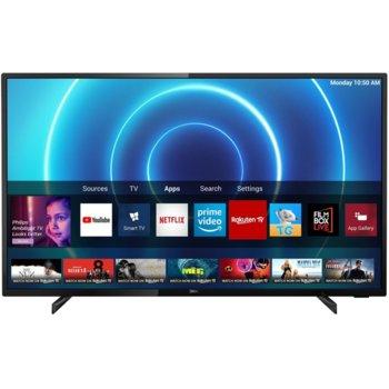"Телевизор Philips 43PUS7505/12, 43"" (109.22 sm), 4K UHD, HDR, DVB-T/T2/T2-HD/C/S/S2, 3x HDMI, 2x USB, LAN, WiFi, енергиен клас G image"
