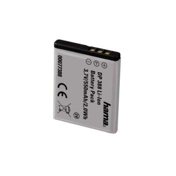 Батерия HAMA (сребърен} за цифров фотоапарат Canon DP 380 NB-8L, PowerShot A3000IS, A3100IS, A2200, A3200IS, A3300IS, Li-Ion 3,6 V, 700 mAh image