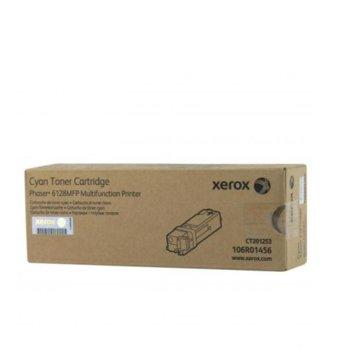 КАСЕТА ЗА XEROX Phaser 6128 - Cyan product