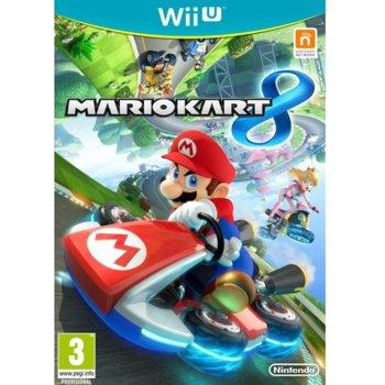 Mario Kart 8 product
