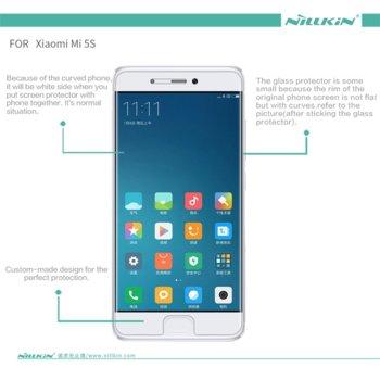 Xiaomi Mi 5S Темперирано стъкло H+PRO product
