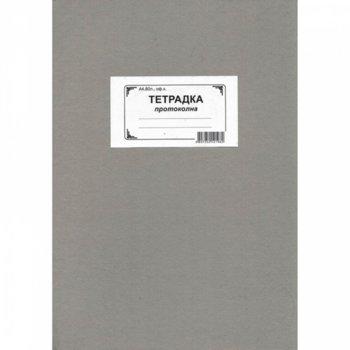 Тетрадка 10252, формат А4, oфсетова хартия, 80 листа, подлепена, протоколна image