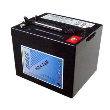 Акумулаторна батерия Haze HZB12-44, 12V, 44Ah, AGM image
