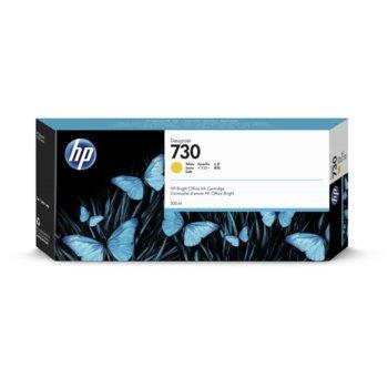 Мастило за HP DesignJet T1700 - P2V70A - Yellow - 300ml image