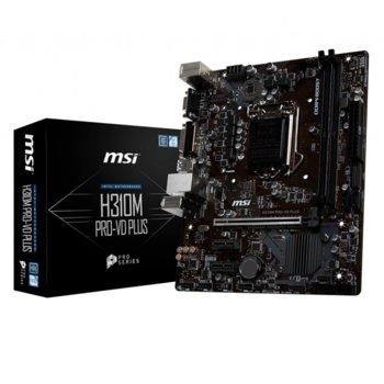 Дънна платка MSI H310M PRO-VD PLUS, H310M, LGA1151, DDR4, PCI-E (DVI-VGA), 4x SATA 6Gb/s, 2x USB 3.1 Gen1, Micro ATX image