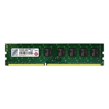 Памет 8GB DDR3 1600MHz, Transcend  image