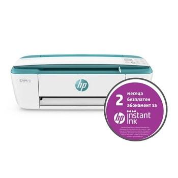 Мултифункционално мастиленоструйно устройство HP DeskJet 3762, цветен принтер/копир/скенер, 1200 x 1200 dpi, 19 стр/мин, WI-FI, USB, А4 image