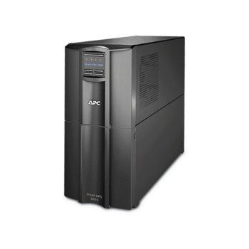 APC 3000VA Smart product