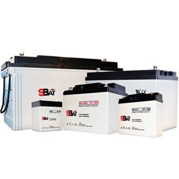 SBat SB12-55LL product