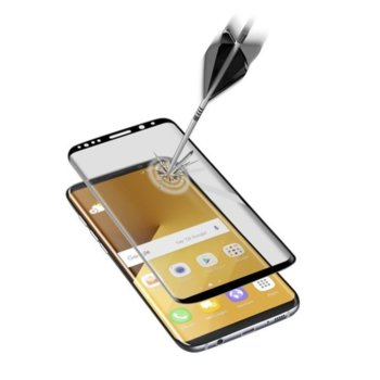 Cellular Line Second Glass Ultra Curved S8 Plus product